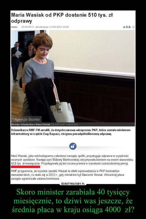 Skoro minister zarabiała 40 tysięcy miesięcznie, to dziwi was jeszcze, że średnia płaca w kraju osiąga 4000  zł?