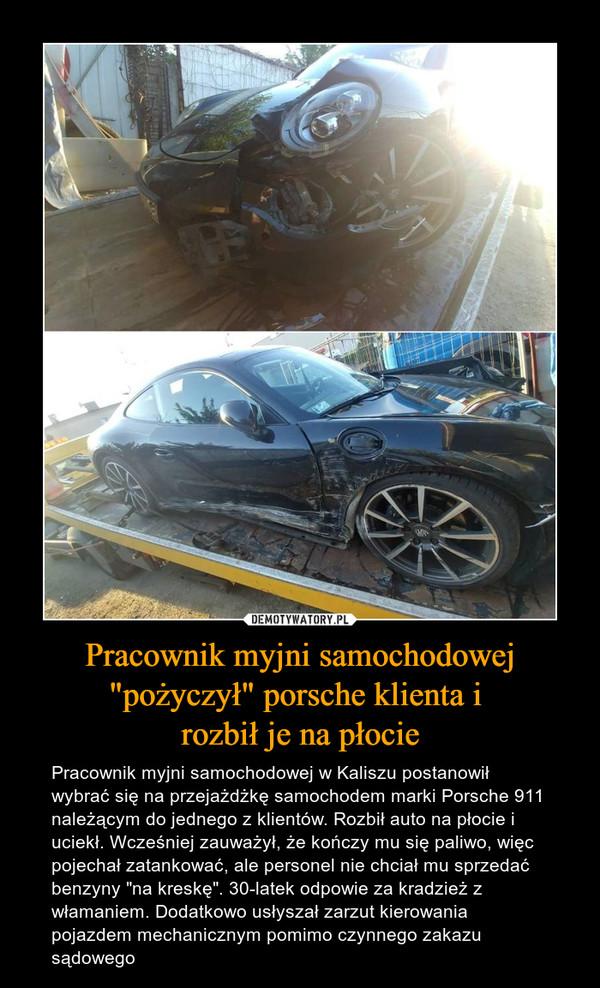"""Pracownik myjni samochodowej """"pożyczył"""" porsche klienta i rozbił je na płocie – Pracownik myjni samochodowej w Kaliszu postanowił wybrać się na przejażdżkę samochodem marki Porsche 911 należącym do jednego z klientów. Rozbił auto na płocie i uciekł. Wcześniej zauważył, że kończy mu się paliwo, więc pojechał zatankować, ale personel nie chciał mu sprzedać benzyny """"na kreskę"""". 30-latek odpowie za kradzież z włamaniem. Dodatkowo usłyszał zarzut kierowania pojazdem mechanicznym pomimo czynnego zakazu sądowego"""
