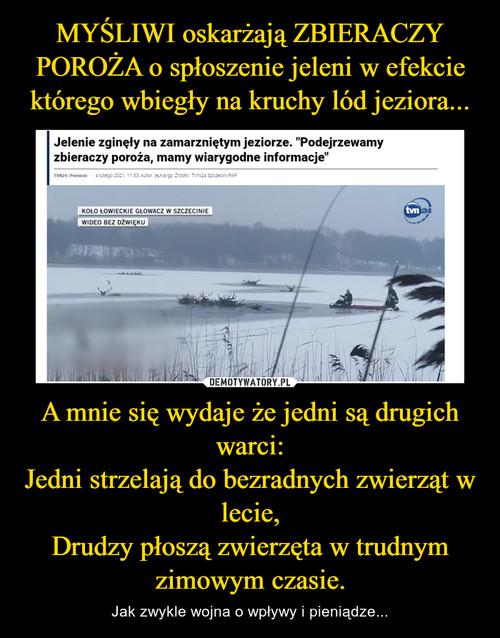 MYŚLIWI oskarżają ZBIERACZY POROŻA o spłoszenie jeleni w efekcie którego wbiegły na kruchy lód jeziora... A mnie się wydaje że jedni są drugich warci: Jedni strzelają do bezradnych zwierząt w lecie, Drudzy płoszą zwierzęta w trudnym zimowym czasie.