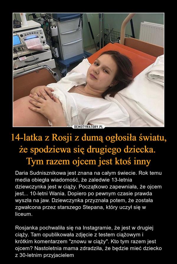 """14-latka z Rosji z dumą ogłosiła światu, że spodziewa się drugiego dziecka. Tym razem ojcem jest ktoś inny – Daria Sudnisznikowa jest znana na całym świecie. Rok temu media obiegła wiadomość, że zaledwie 13-letnia dziewczynka jest w ciąży. Początkowo zapewniała, że ojcem jest... 10-letni Wania. Dopiero po pewnym czasie prawda wyszła na jaw. Dziewczynka przyznała potem, że została zgwałcona przez starszego Stepana, który uczył się w liceum.Rosjanka pochwaliła się na Instagramie, że jest w drugiej ciąży. Tam opublikowała zdjęcie z testem ciążowym i krótkim komentarzem """"znowu w ciąży"""". Kto tym razem jest ojcem? Nastoletnia mama zdradziła, że będzie mieć dziecko z 30-letnim przyjacielem"""
