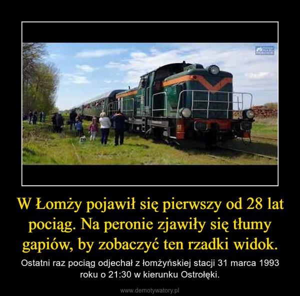 W Łomży pojawił się pierwszy od 28 lat pociąg. Na peronie zjawiły się tłumy gapiów, by zobaczyć ten rzadki widok. – Ostatni raz pociąg odjechał z łomżyńskiej stacji 31 marca 1993 roku o 21:30 w kierunku Ostrołęki.